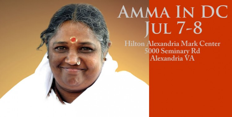 Amma In DC July 7,8