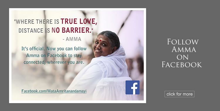Follow Amma on Facebook